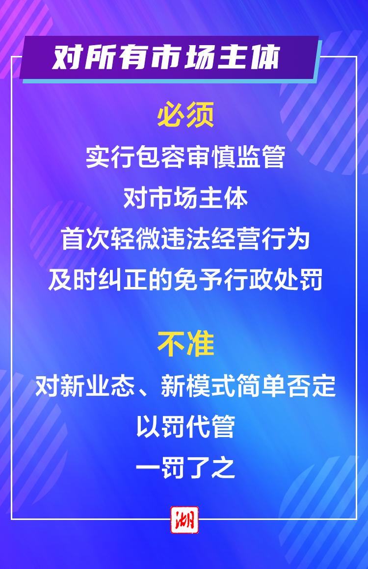 """海報丨服務企業群眾, """"十必須十不準""""請記牢! 宜昌新聞 第8張"""